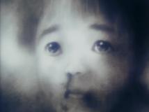 Davey művészi kép