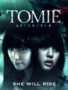 Tomie_live action